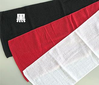 タオルハチマキ(黒)