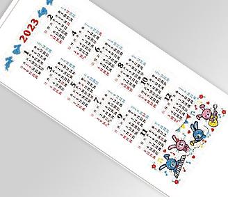たてカレンダー